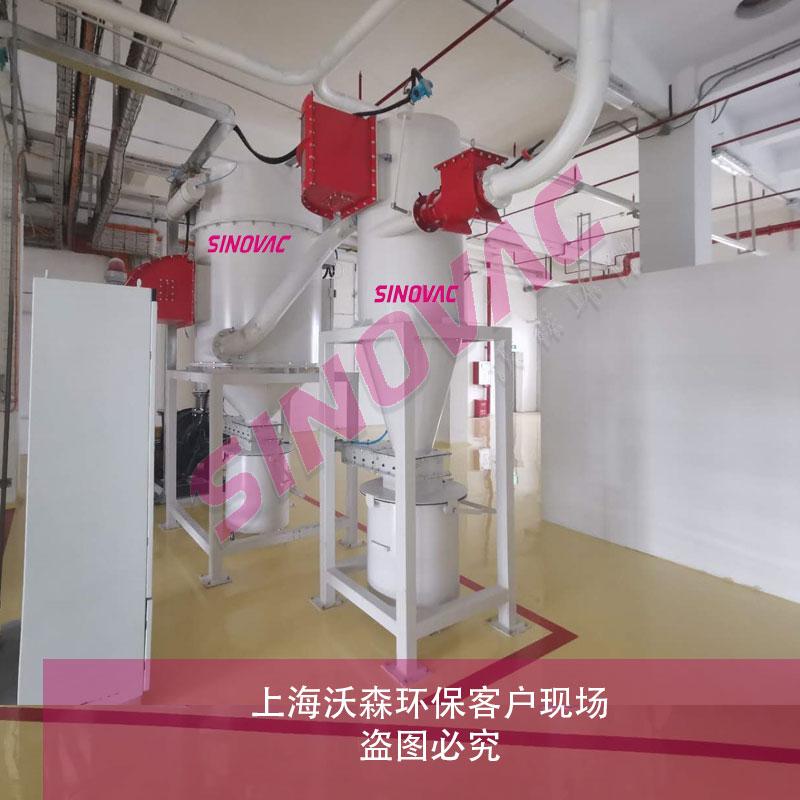 鋼鐵廠除塵系統